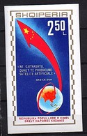 1971 China Flights Block MNH Painting Small Quantity Issued! (238) - Albanie
