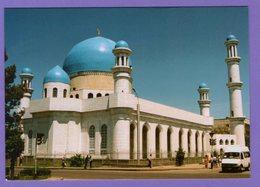 Kazakhstan 2004. Postcards. Almaty.  Central Mosqye. - Kazakhstan