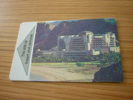 Sultanate Of Oman Al Bustan Palace Intercontinental Hotel Room Key Card (version A) - Cartes D'hotel