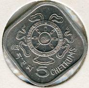 Bhoutan Bhutan 5 Chetrums 1975 KM 37 - Bhoutan