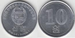 North Korea 10 Won 2005 KM#425 - Used - Korea, North