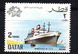 Sello Nº 158  Only  Ship  Qatar - Barcos