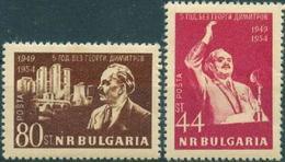 BULGARIA / BULGARIE - 1954 - 5an De La Mort De Georgi Dimitrov - 1v** - 1945-59 People's Republic