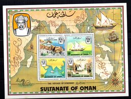 Hb-1  Oman - Oman