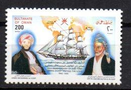 Sello  Nº 332  Oman - Omán