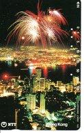 Feu D'artifice Télécarte Japon  Phonecard  (G 65) - Paysages