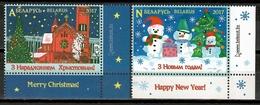 Belarus 2017 Bielorrusia / Christmas MNH Nöel Navidad Weihnachten / Cu10829  C5 - Navidad