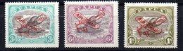 Serie Nº A-2/4 Papua - Papúa Nueva Guinea