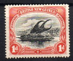 Sello  Nº 2a   Papua - Papúa Nueva Guinea