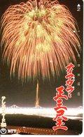 Feu D'artifice Télécarte Japon  Phonecard  (G 68) - Paysages