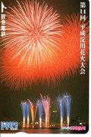 Feu D'artifice Carte Prépayée Japon  Phonecard  (G 69) - Paysages