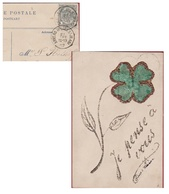Postzegel Met Stempel Postkantoor Sint St Jansplein Antwerpen Anvers Place Jean Carte Fantaisie Viooltje Flower Fleur - Autres