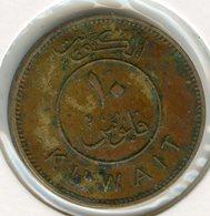 Koweït Kuwait 10 Fils 1968 - 1388 KM 11 - Kuwait