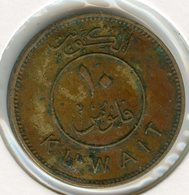 Koweït Kuwait 10 Fils 1968 - 1388 KM 11 - Koweït