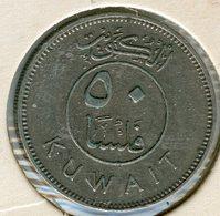 Koweït Kuwait 50 Fils 1975 - 1395 KM 13 - Koweït