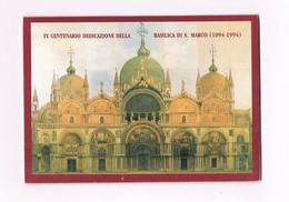 Vaticano - IX Centenario Dedicazione Della Basilica Di S.Marco - 1994 - Non Viaggiata/Unsent - N.5 Carte Postali - Vatican