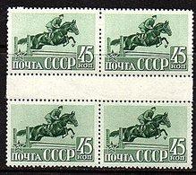 1941 Horse Gutter Pair In Block MNH (192) - 1923-1991 URSS