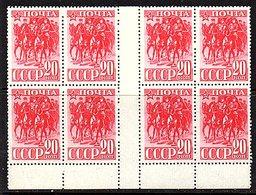 1941 Horse Gutter Pair In Block MNH (192a) - 1923-1991 URSS