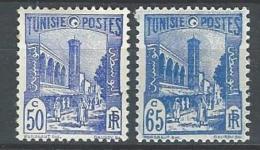 """Tunisie YT 181 & 181A """" Mosquée """" 1934-38 Neuf* - Tunisia (1888-1955)"""
