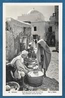 MAROC TETUAN TETOUAN CALLE DE ATTARIN DEL SUK EL FUKI UNUSED - Marocco