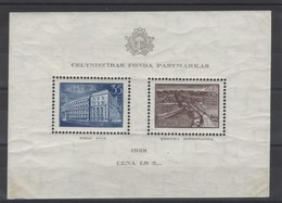 Lettonie _ 1938 -   Bloc  N°  1 - Lettonie