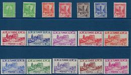 "Tunisie YT 206 à 222 "" Série Complète "" 1939-41 Neuf**/* - Tunisia (1888-1955)"