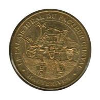 0079 - MEDAILLE TOURISTIQUE MONNAIE DE PARIS 26 - Palais Du Facteur Cheval- 2010 - Monnaie De Paris