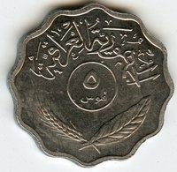 Iraq 5 Fils 1975 - 1395 KM 125a - Iraq