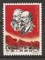China Chine  Children 1965 Lenin  ** - Neufs