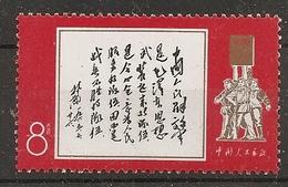 China Chine  Children 1968   ** - 1949 - ... Volksrepublik
