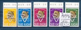 """SOUTH KASAI COB 20A/24A MNH """"POUR LES ORPHELINS"""" - Sud-Kasaï"""