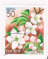 Japan Prefecture Used Z654 Flowers CV .65 (JZ398)+ - Japan