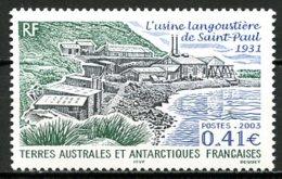 T.A.A.F.   Y&T   349  XX   ---     MNH  --  TTB... - Terres Australes Et Antarctiques Françaises (TAAF)