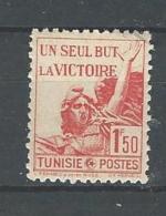 "Tunisie YT 244 "" La Marseillaise "" 1943 Neuf** - Tunisia (1888-1955)"
