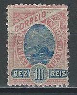 Brasil Mi 103, Sc 112  * Mint Hinged - Ongebruikt