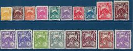 "Tunisie YT 250 à 267 "" Série Complète "" 1944 Neuf** - Tunisia (1888-1955)"