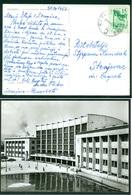 Yugoslavia 1963 Ambulance Railway Post Bahnpost Sarajevo - Zagreb 5 B Postcard Railway Station - 1945-1992 Socialist Federal Republic Of Yugoslavia