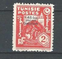 """Tunisie YT 268 """" Surchargé """" 1944 Neuf** - Tunisia (1888-1955)"""
