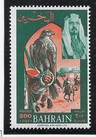 Bahreïn N°151 - Oiseaux - Neuf ** Sans Charnière -  TB - Bahreïn (1965-...)