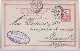 Entier Postal Stationery - Grèce - 1901 - Ganzsachen