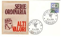 Fdc Filagrano Gold: ALTI VALORI L. 2000 1979 ; No Viaggiata - 6. 1946-.. Repubblica