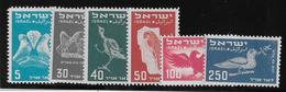 Israel Poste Aérienne N°1/6 - Oiseaux - Neuf ** Sans Charnière -  TB - Airmail