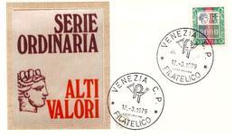 Fdc Filagrano Gold: ALTI VALORI L. 3000 1979 ; No Viaggiata - 6. 1946-.. Repubblica