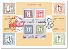 Japan 1981, Philatokyo 1981 - Tarjetas – Máxima