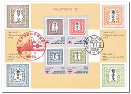 Japan 1981, Philatokyo 1981 - Maximumkarten