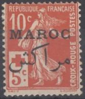 N° 61 - X - ( C 571 ) - Marokko (1891-1956)