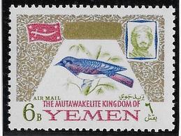 Yemen Poste Aérienne N°48 - Oiseaux - Neuf ** Sans Charnière -  TB - Yémen