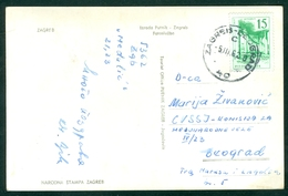 Yugoslavia 1959 Ambulance Railway Post Bahnpost Zagreb - Beograd 40 C Postcard Hotel Esplanade Railway Station On Left - 1945-1992 Socialist Federal Republic Of Yugoslavia