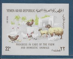 Yemen Bloc Feuillet N°31 - Oiseaux - Neuf ** Sans Charnière -  TB - Yemen