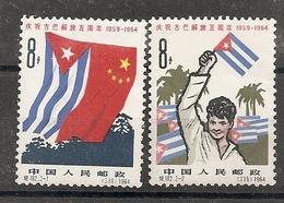 China Chine  1964 MNH - Neufs